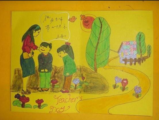分享】教师节儿童画