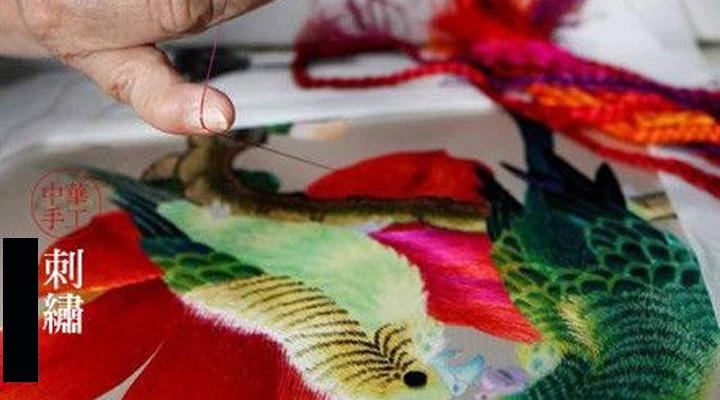 传统中华手工--刺绣