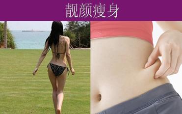 我不是减肥神器 我是靓颜瘦身专家 - 第5张    慕悦博客