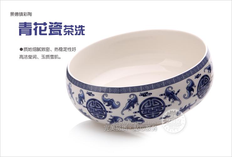 艺福堂 洗茶杯 景德镇手绘青花瓷 五福临门