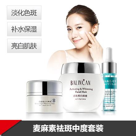 护肤顺序-护肤品的使用顺序,护肤和化妆的顺序步骤,,.