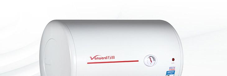 万和储水式电热水器安装图解