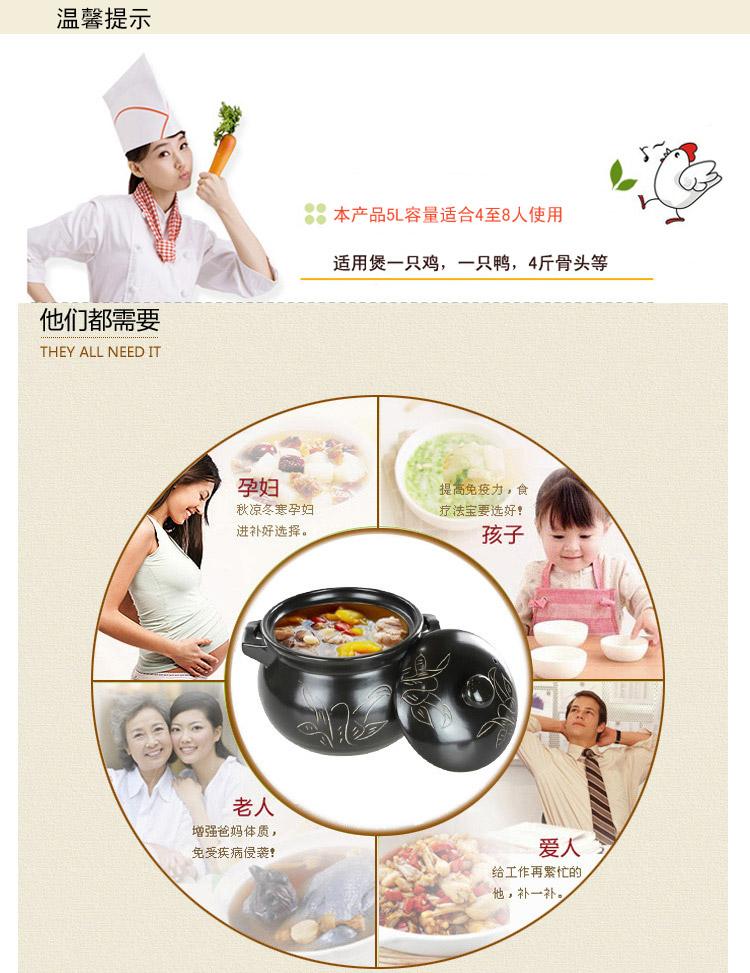 嘉家煲仔 砂锅汤煲 汤锅 陶瓷煲 5l白色手绘花(赠大汤勺)二年内烧坏换
