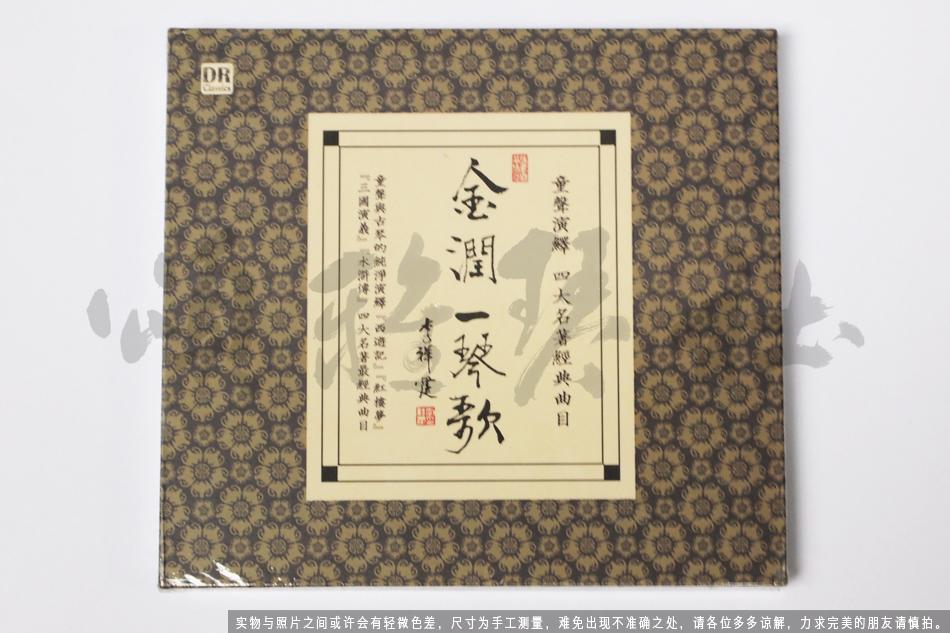 流水 古琴独奏(琴/金润一)10 梅花三弄 琴箫合奏(箫/李祥霆 琴/金润一