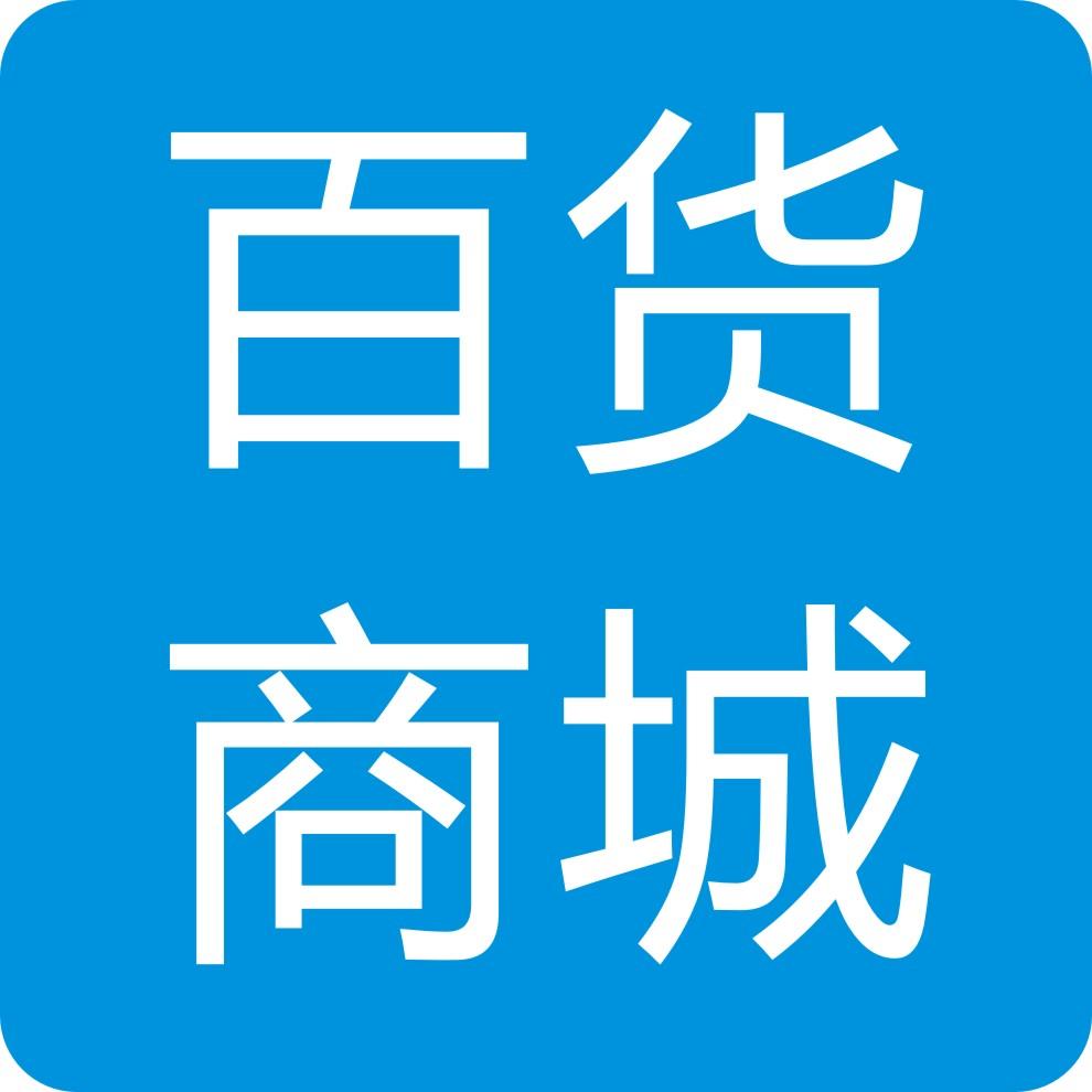 logo 标识 标志 设计 矢量 矢量图 素材 图标 990_990