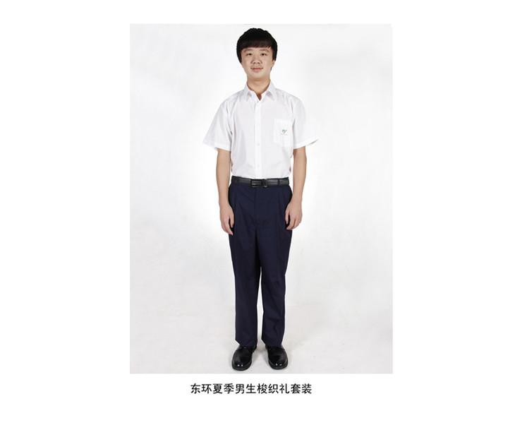 望子成龙 广州市东环中学校服 学生服 秋季针织运动长裤图片