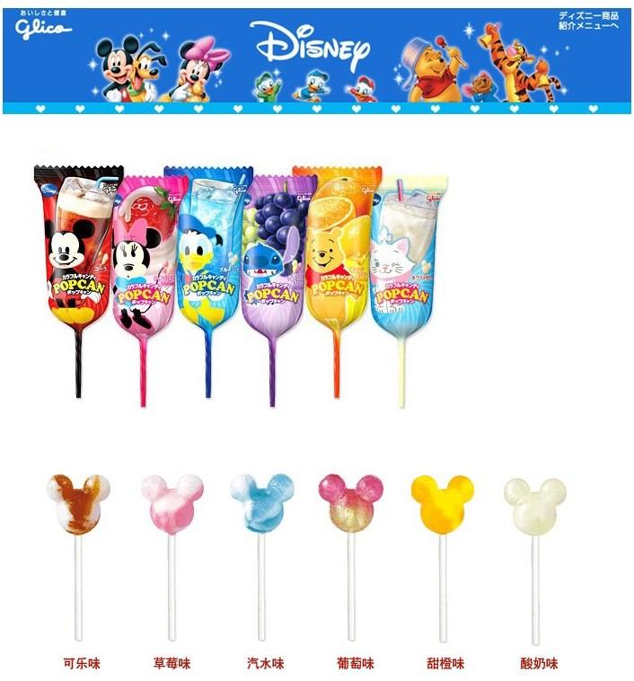 【日本】固力果迪士尼米奇头棒棒糖 可爱有机糖果