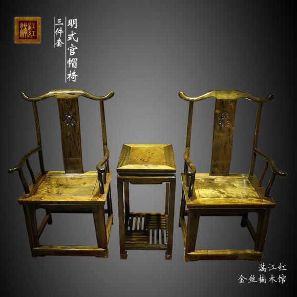 满江红金丝楠木官帽椅,绿料金丝楠木料制作 精品金丝楠木家具