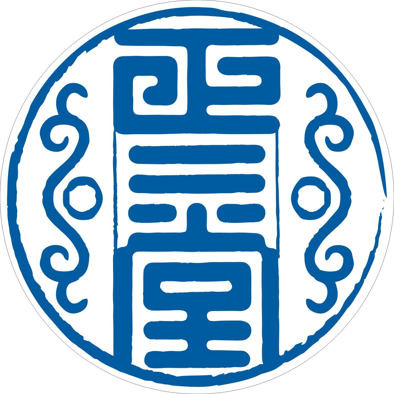 规格:1g*20袋 重量(g):20 产地:中国大陆 省份:吉林省 城市:白山市 西