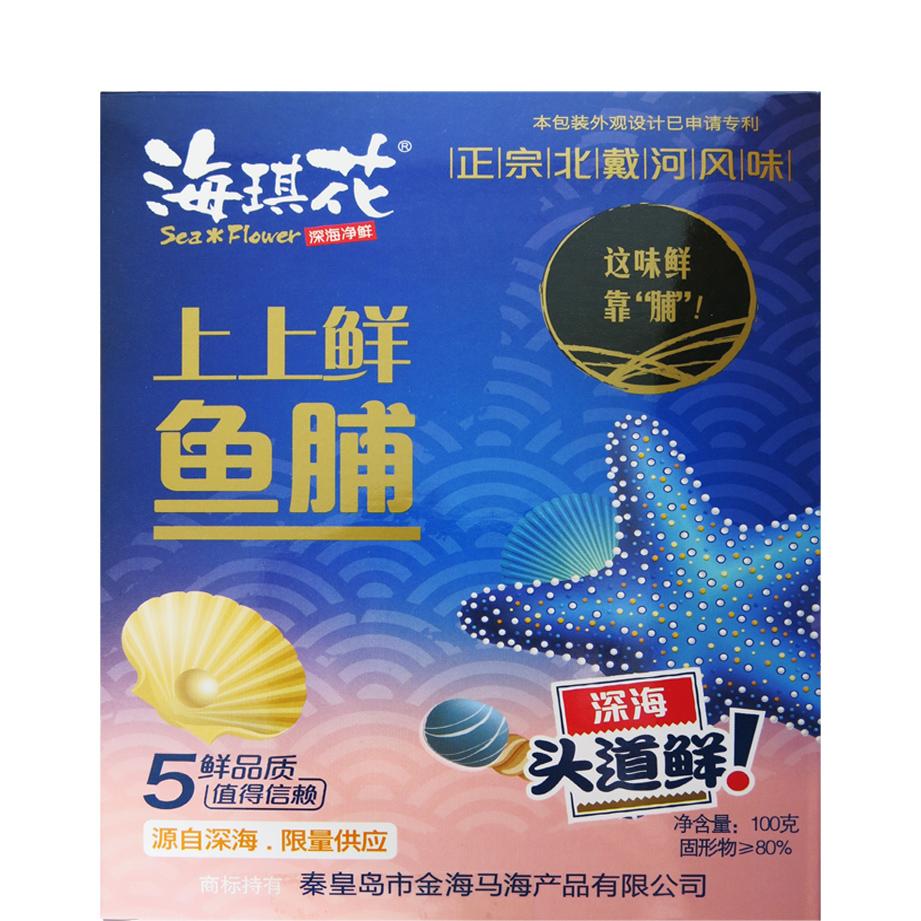 秦皇岛北戴河干海鲜海产品特产休闲零食海琪花即食鳕鱼鱼脯100g