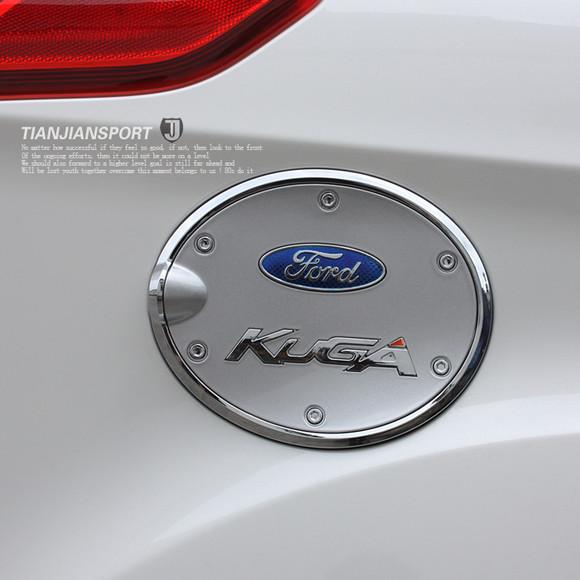 2013福特翼虎油箱盖贴 汽车装饰贴油箱外盖翼虎油箱盖