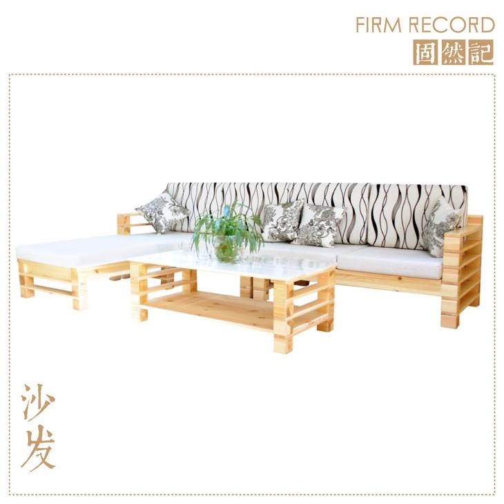 太妃式实木沙发