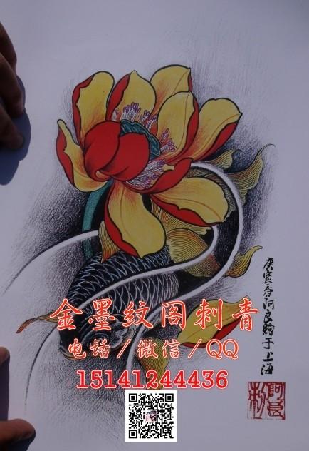 运【主题纹身】