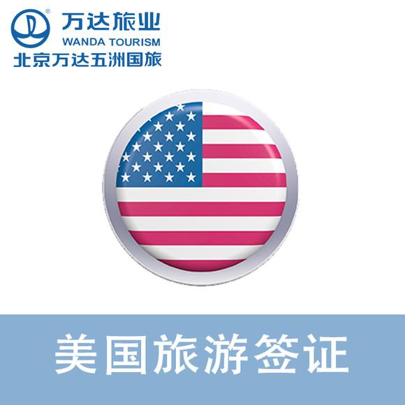 上海通用汽车公司盖章logo