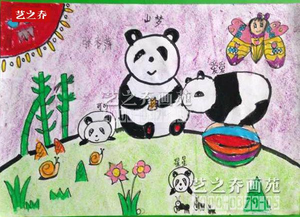 看看我厉害的画熊猫功夫