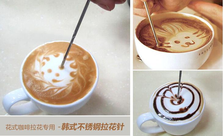 韩式不锈钢咖啡拉花针