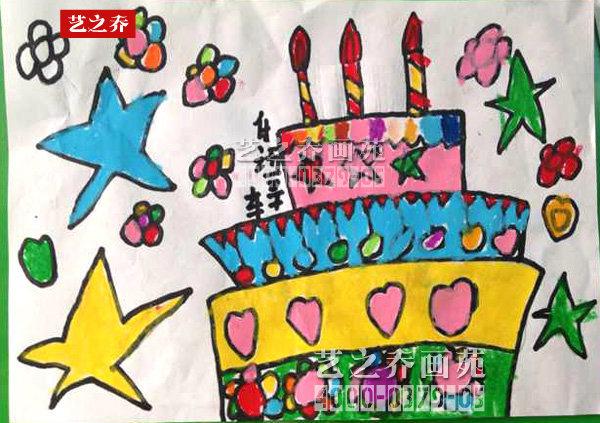 给你画个蛋糕祝你生日快乐