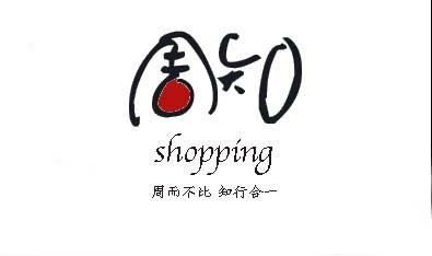 logo logo 标志 设计 矢量 矢量图 素材 图标 395_234