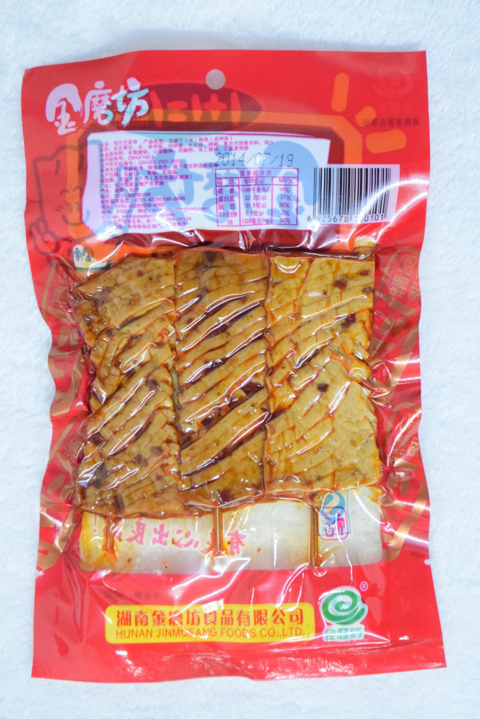 豆制品麻辣金磨坊鸡汁兰花串90克/包湖南特产 豆干休闲零食批发部