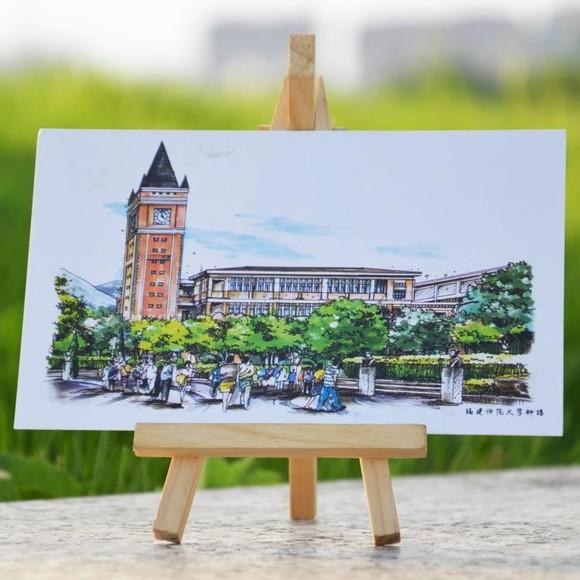 师范大学手绘明信片