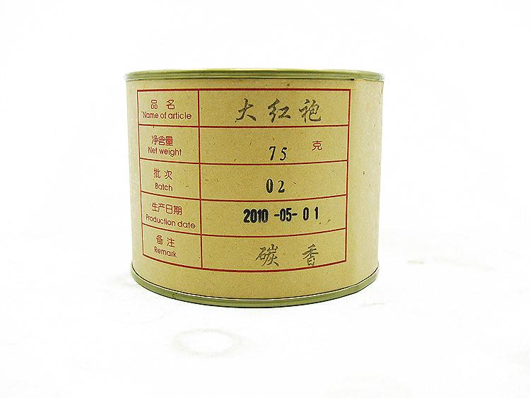 武夷山大红袍茶叶 武夷岩茶