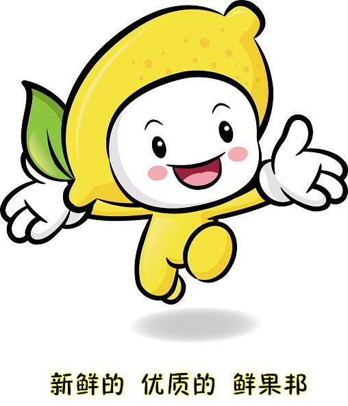 动漫香蕉手机壁纸
