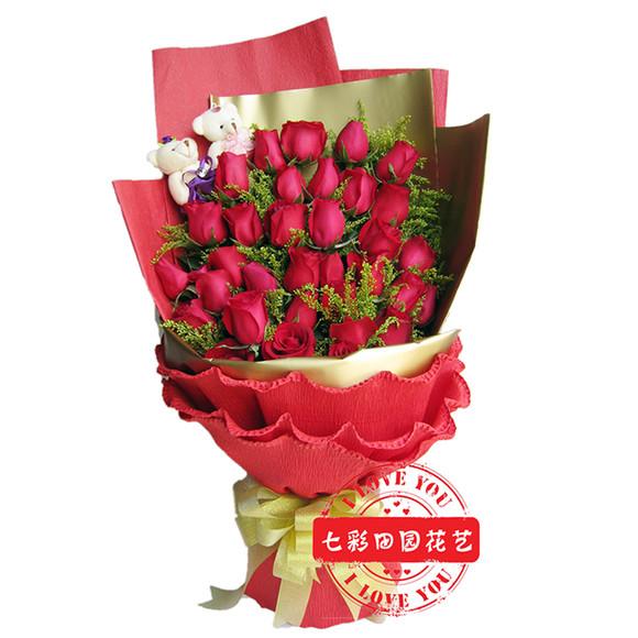 红玫瑰扇形花束高档包装