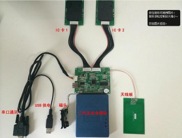 5v感应式小台灯电路图