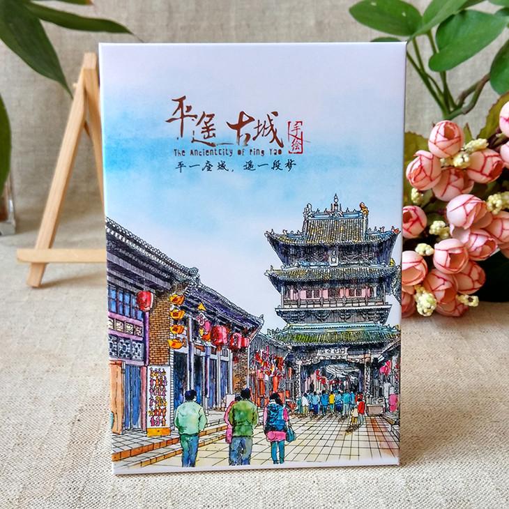 【书境文创】手绘平遥明信片 山西古城特色旅游风景水彩风 10枚入