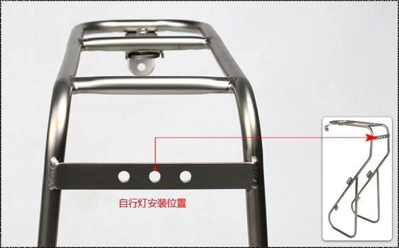 lklm开朗不锈钢旅游自行车载重平台前货架
