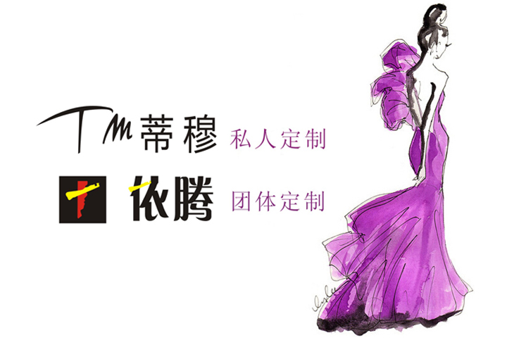 旗袍logo设计图