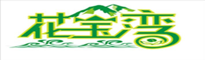 logo logo 标志 设计 矢量 矢量图 素材 图标 710_210