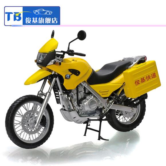 宝马 摩托车模型(合金油箱)