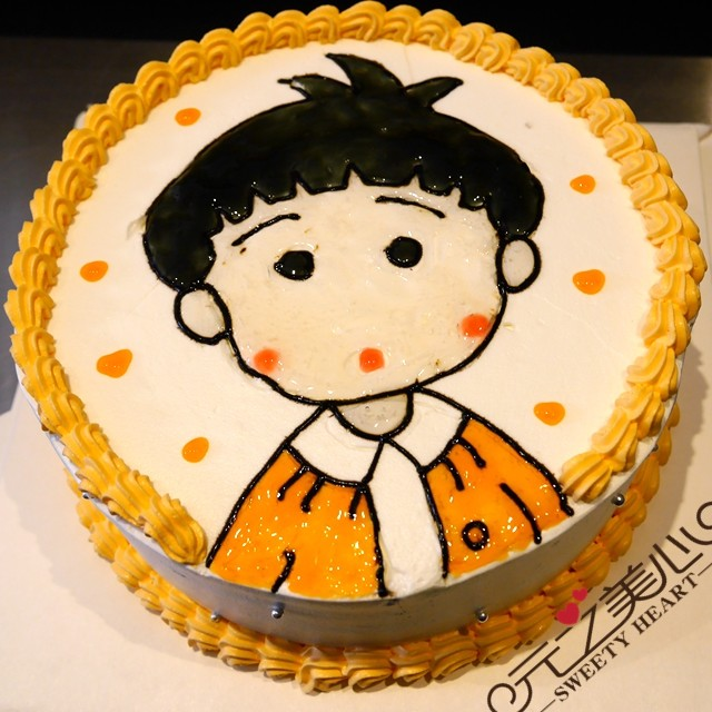 樱桃小丸子卡通生日蛋糕