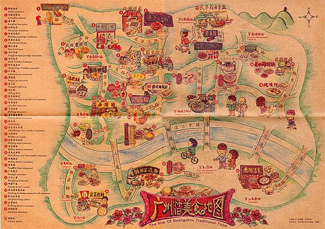 广州特色美食地图
