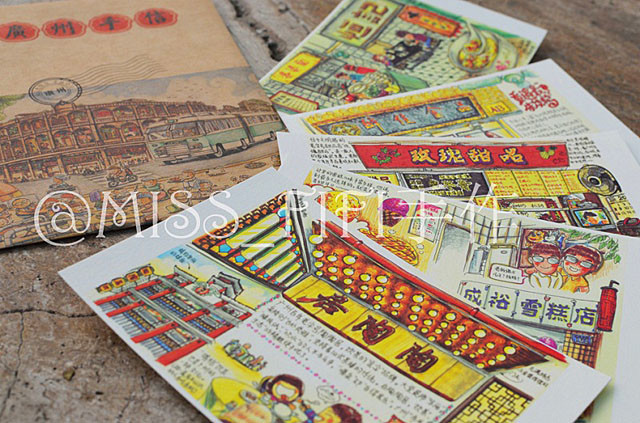 广州返寻味手绘明信片