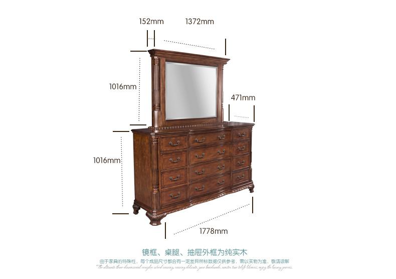 至爱诚家美式家具实木带镜梳妆台储物斗柜欧式复古雕花化妆桌现货