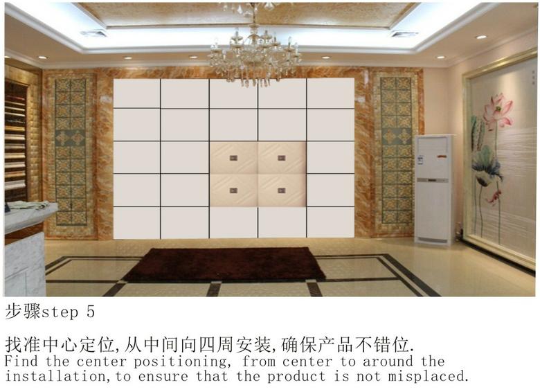 皮雕软包背景墙 家庭ktv酒店宾馆大堂客房电视