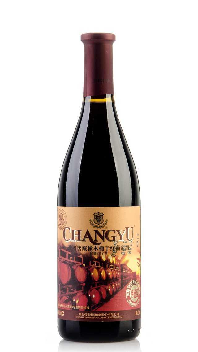 张裕窖藏橡木桶干红葡萄酒