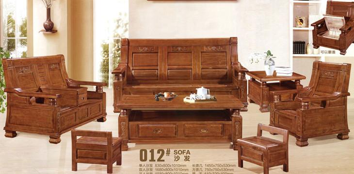 香樟木012沙发