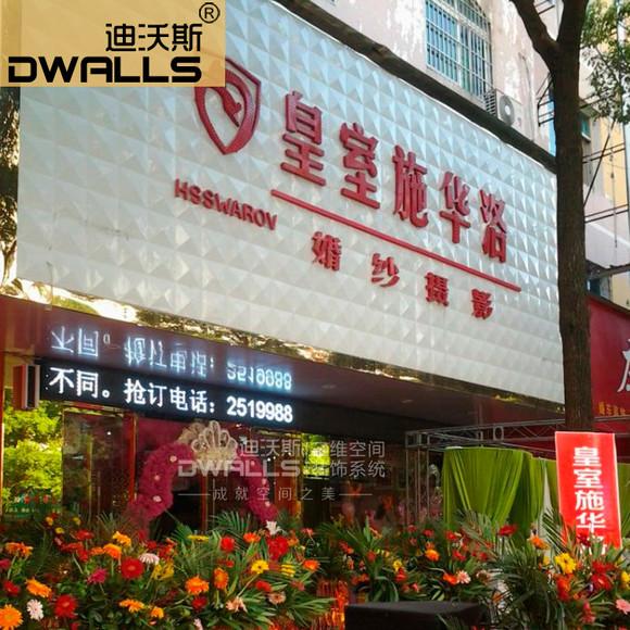 迪沃斯 店面门头广告招牌 三维板 外墙立体扣板 装饰新型材料特价
