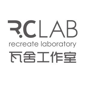 rclab 瓦舍皮具工作室