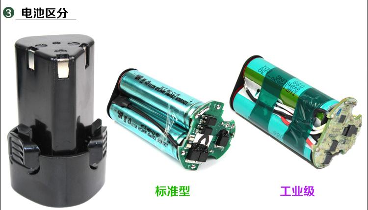 老a 12v锂电钻 专用电池 老a快充电钻电池 12v锂电池