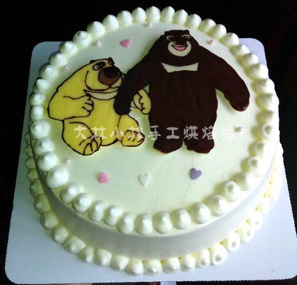 熊大熊二卡通生日蛋糕