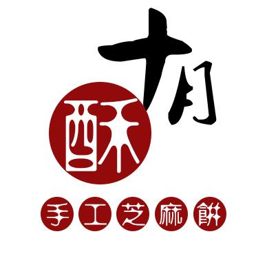 鹤乡烧饼logo