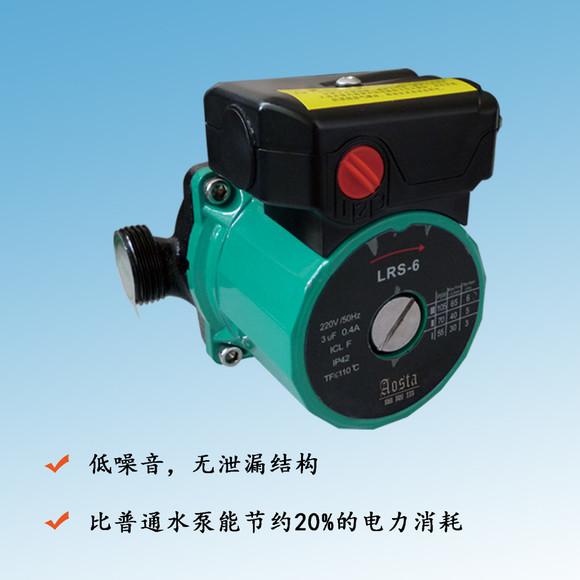屏蔽泵三档开关接线方法图片