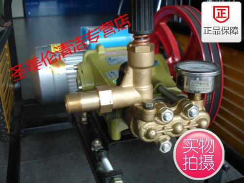苏州黑猫洗车机家用清洗机洗车泵便携水泵水枪cc5015