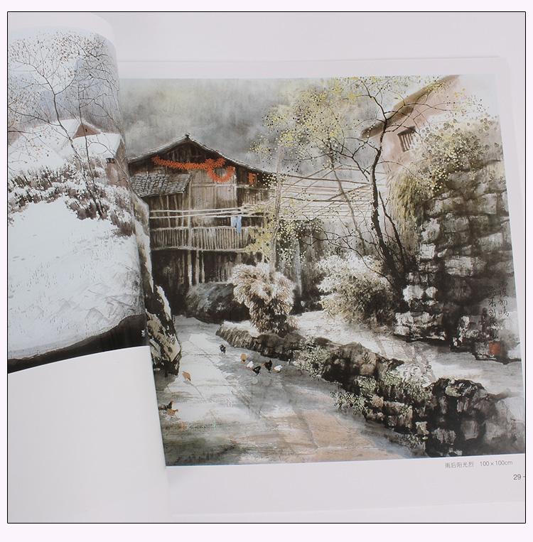 宏象礼品手绘中国彩墨山水画