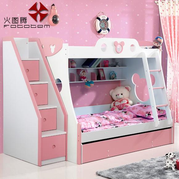 火图腾儿童床公主床双层床上下铺上下床母子床高低床子母床 3b06