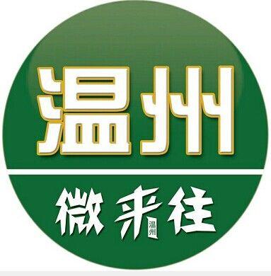 logo 标识 标志 设计 矢量 矢量图 素材 图标 383_390